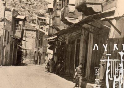 Καλλιόπη Μουσαίου, Δρόμος της Μάκρης, 1952