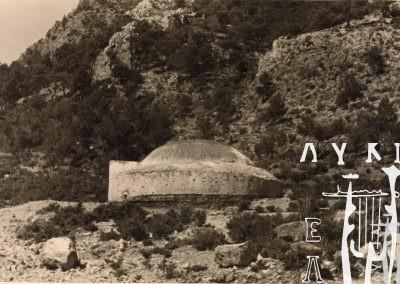 Καλλιόπη Μουσαίου, Σαριντζά, 1952