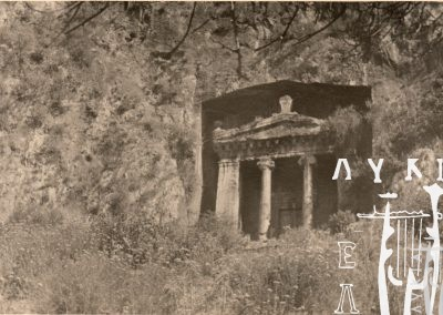 Καλλιόπη Μουσαίου, Τάφος του Βασιλιά Αμύντα στην Μάκρη, 1952