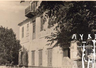 Καλλιόπη Μουσαίου, Παρυφές Λιβισιού, 1952