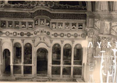 Καλλιόπη Μουσαίου, Κάτω Παναγιά (Πυργιώτισα) Λιβισιού, 1952